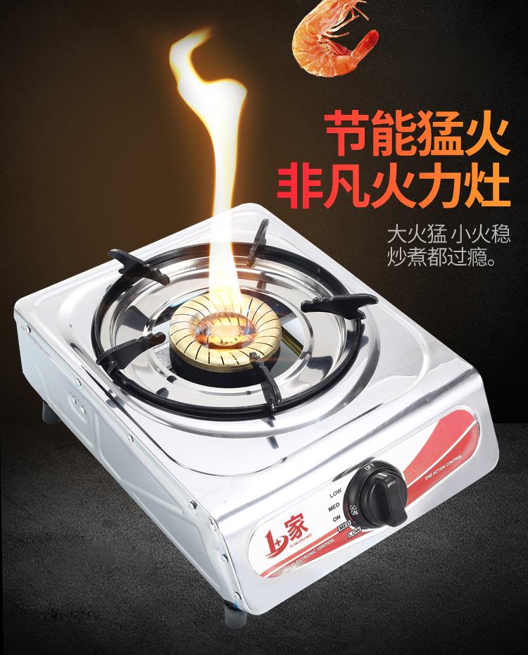 台式炉燃气灶批发生产厂家
