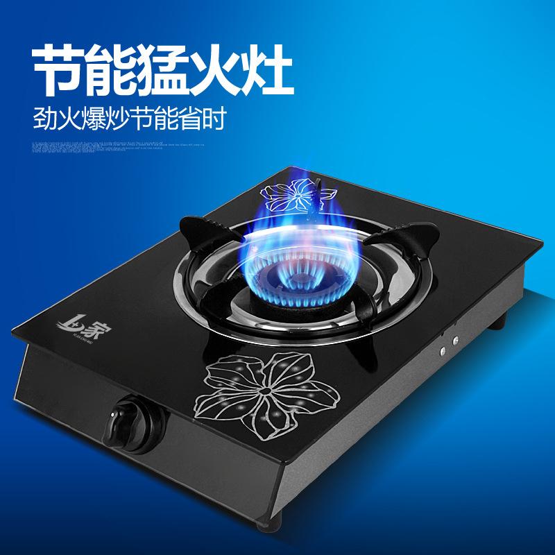 台式玻璃燃气灶煤气炉具
