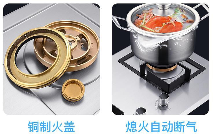 燃气灶材质选用不同
