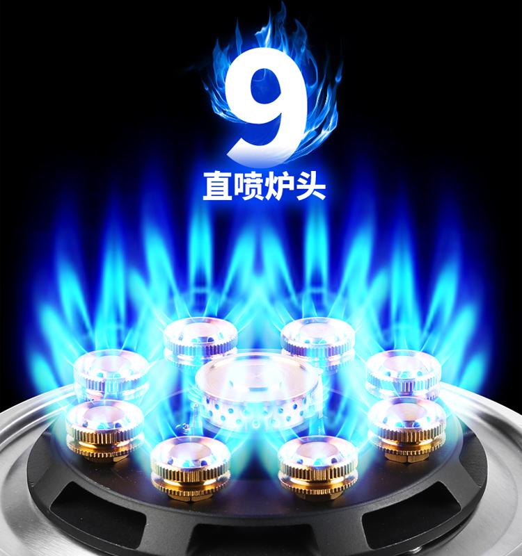 猛火多头九头燃气煤气炉具灶具火焰