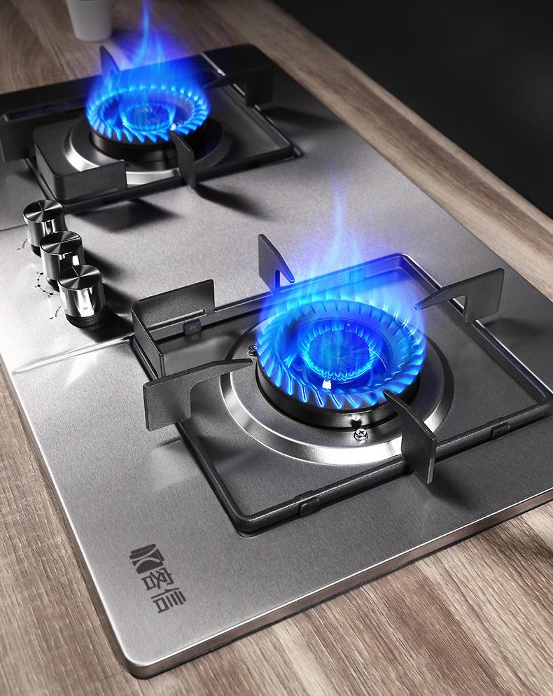 不锈钢节能炉猛火燃气灶