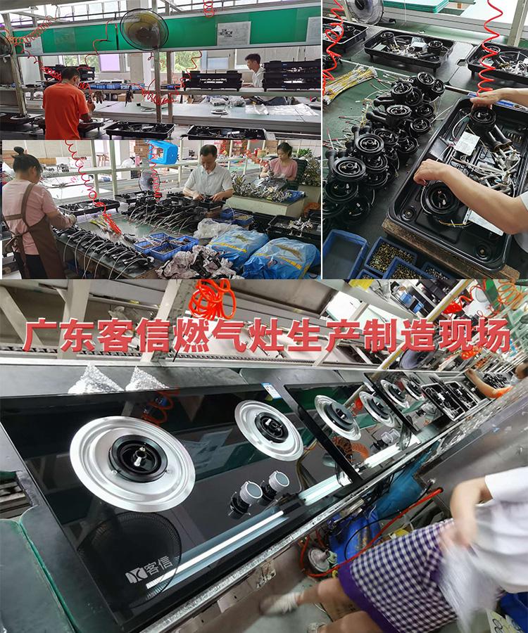 煤改气燃气灶厂家生产制造批发供应企业