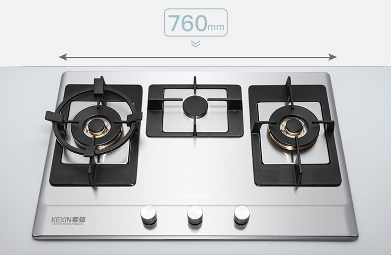 嵌入式不锈钢三眼燃气灶,嵌入式不锈钢三眼炉灶