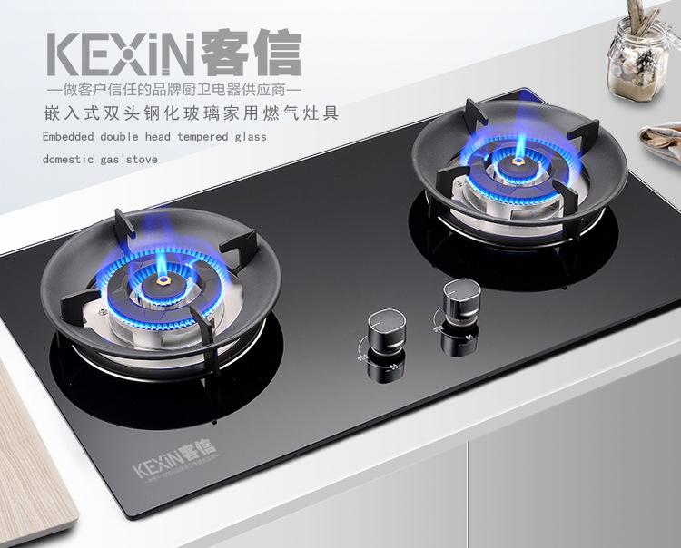 客信品牌广东灶具厂家教您怎么从炉头火盖挑选燃气灶具