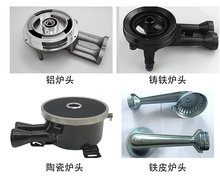 广东燃气灶具厂家使用的四种材质炉头