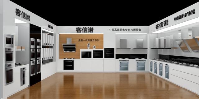 客信品牌厨卫燃气灶具加盟,代理加盟灶具批发